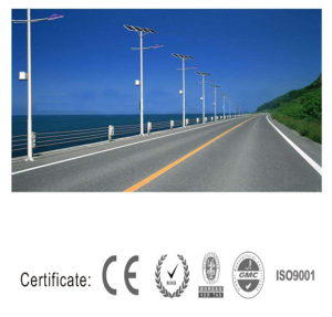 solar street lights application